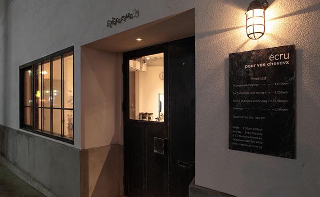 店舗の実例-美容室ecru kitaurawa