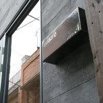 店舗の実例-カフェquatre-写真8