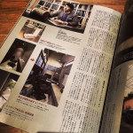 雑誌「Free&Easy(イーストコミュニケーションズ)」の4月号にて弊社が掲載されました。-写真2