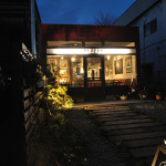 店舗の実例-ワインバルBURCAK-写真3