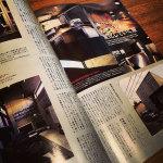 雑誌「Free&Easy(イーストコミュニケーションズ)」の4月号にて弊社が掲載されました。-写真1