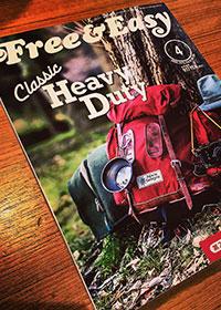 雑誌「Free&Easy(イーストコミュニケーションズ)」の4月号にて弊社が掲載されました。