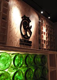 LDKホーム店舗の実例-酒屋 KURAND SAKE MARKET 浅草-写真